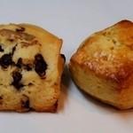 ホノカ - チョコとクルミ&伊予柑スコーン