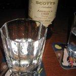 Bar 珠玉 - 2杯目はアベラワー