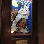 Bar 珠玉 - 階段のアート