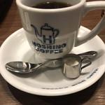 星乃珈琲店 - カフェインレスコーヒー
