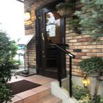 ダンデライオン - 入り口