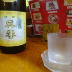 炭火焼との山 - 大阪の地酒