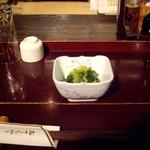 北海道料理 炉ばた - 珍しい箱膳