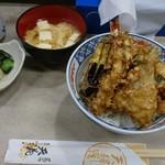 天義 - 天丼850円! 海老、キス、茄子、かき揚げ、きゅうり
