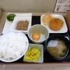 Bodaijipakingueriakudarisensunakkukona - 料理写真:納豆朝定食