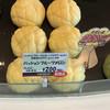 ぽるとがるCafe - 料理写真: