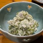 ぎやまん - セロリとツナのサラダ