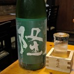 ぎやまん - 日本酒 川西屋酒造 隆 純米吟醸