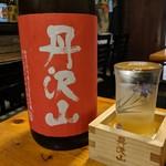 ぎやまん - 日本酒 川西屋酒造 丹沢山 純米酒