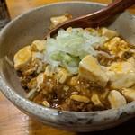 ぎやまん - 麻婆豆腐