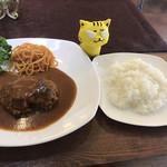 洋食キッチン cocoro - ハンバーグ&ライス ※あらびきハンバーグ和牛100%1609 1,080円(税込)