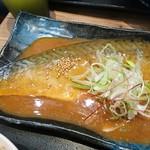 サバープラス - でかい味噌煮!