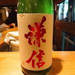 日本酒庵 吟の杜 - 謙信 純米大吟醸生