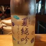 日本酒庵 吟の杜 - 文佳人 純米吟醸うすにごり生