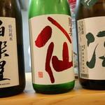 111127631 - 日本酒飲み比べ