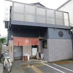 寺田家 - 店舗外観(与野駅東口徒歩13分)