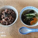 ju-tou - 小豆玄米ごはんと野菜スープ
