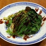 香港麺 新記 - 蠔油生菜