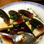 香港麺 新記 - 皮蛋豆腐