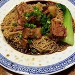 香港麺 新記 - 叉焼撈麺:800円