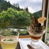 池川茶園 - 料理写真: