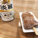 竹中肉店 - 淡麗牛串~☆