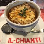 イタリア食堂 イルキャンティ河口湖 - オニオングラタンスープ