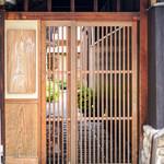 祇園 にしかわ - 外観