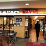 イタリアン・トマト カフェジュニア - 外観