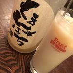 四季彩亭 穂ずみ - ヨーグルト×なつみかんのお酒