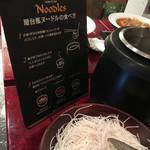 エラワン - 麺コーナー