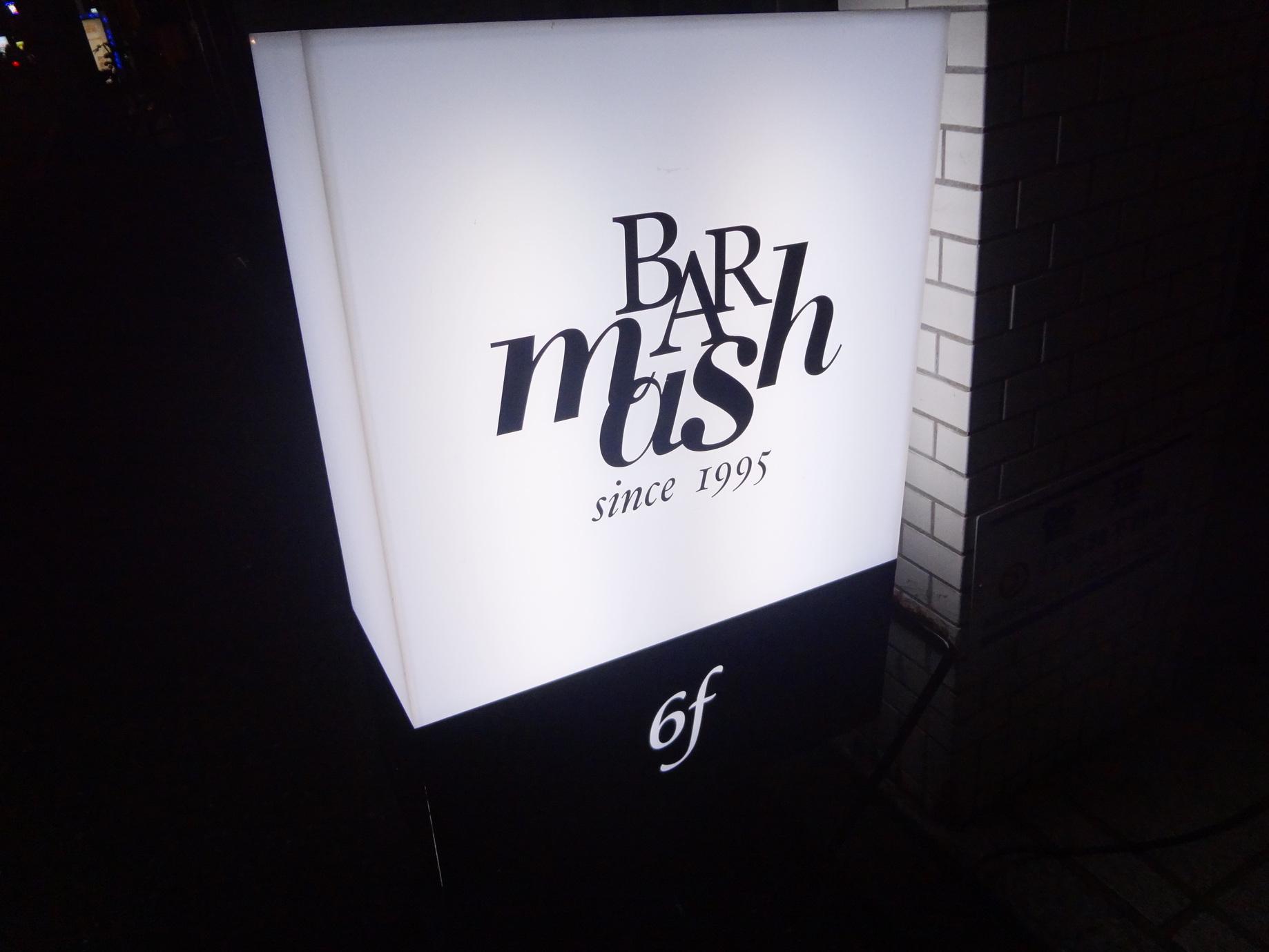 Bar mash name=