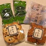11114321 - 抹茶のフリアン・小浜饅頭・黒大豆・里おかき