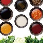 しゃぶしゃぶ温野菜 - 選べる8種のおだし