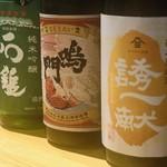 111141167 - 880円(税別)払って日本全国のお酒を原価で飲む