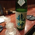 チカノミ - 龍神 夏純米 グラス¥750