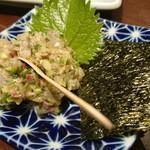 sashimi dining 魚浜 アンド バル - なめろう