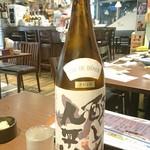 sashimi dining 魚浜 アンド バル - 日本酒