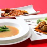 中国料理 白楽天 - 料理写真:2019.07 紅玉コース