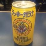 111148925 - ラッキーガラナ 120円(税別)