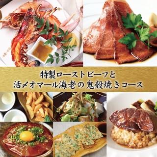 幹事様必見!飲放題付コース3500円~当日OK!!