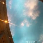 湘南パンケーキ - 空の景色が楽しめます