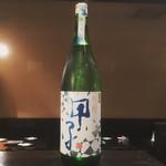 甲子(きのえね) 吟醸  《千葉》