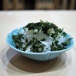 うなぎ割烹 白金台 まつ本 - 大根と貝柱のサラダ