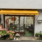大福の店 杉崎菓子店 -
