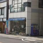 南海堂 - お店の外観