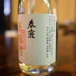 今西清兵衛商店 - 屠蘇酒