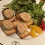 野菜とお肉のBistro TOGI -