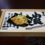 淡路島 さと味 - ☆由良のウニを海苔で(^_-)-☆☆