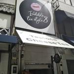 バブルティー スタイル エイト - バブルティー スタイル エイト 大丸神戸前店 2019年7月6日オープン(元町)